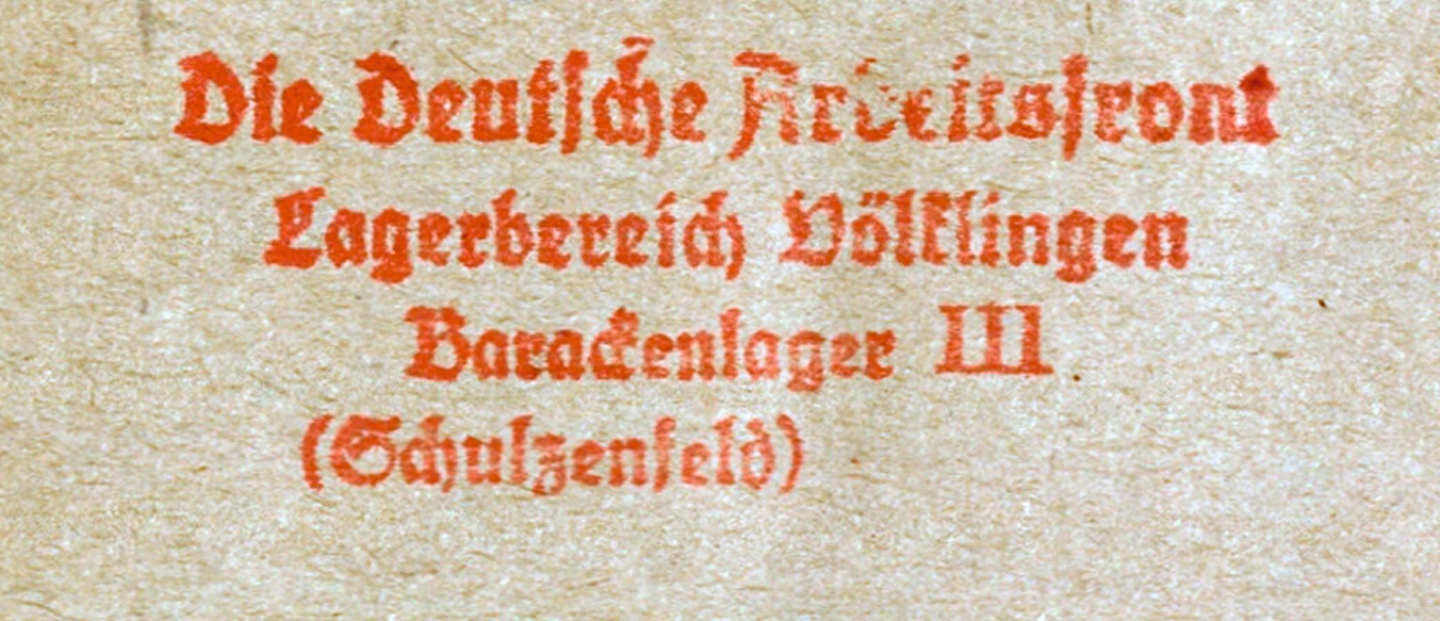 Stempel der DAF des Ausländerlagers Am Schulzenfeld.