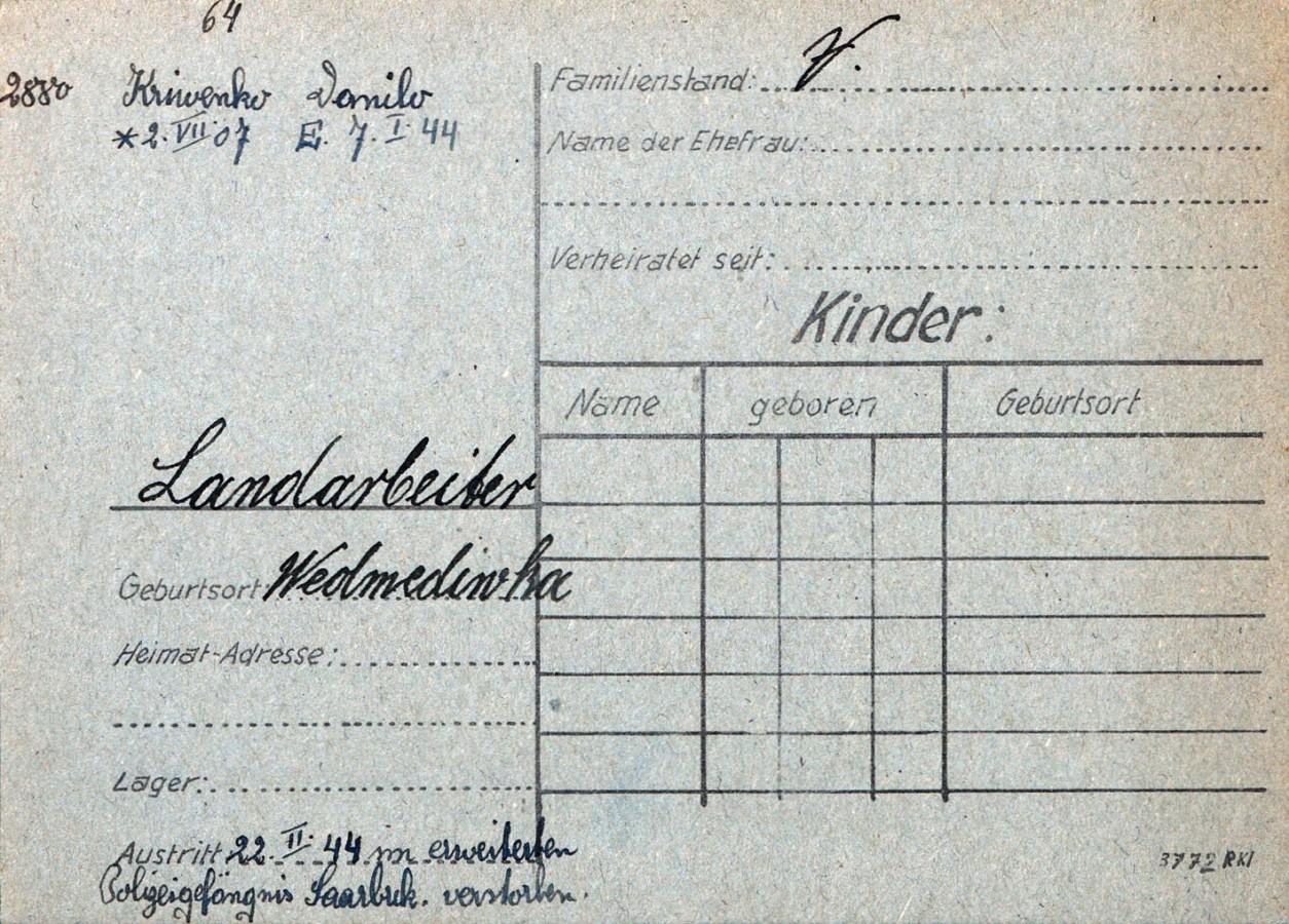 Karteikarte des am 22. März 1944 in Saarbrücken verstorbenen Danilo Kriwenko.